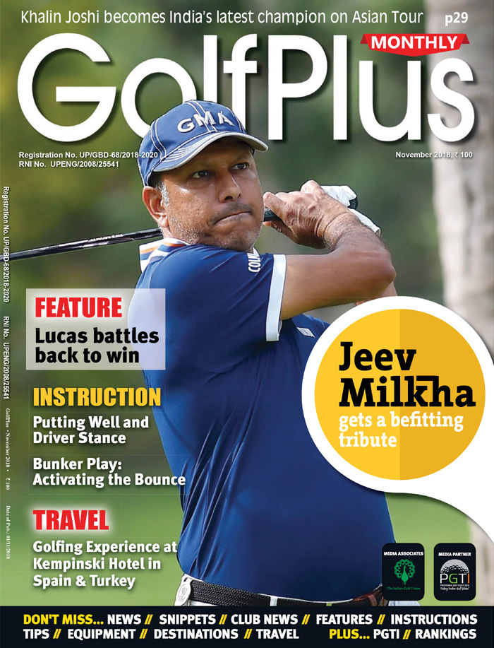 Golf Plus Monthly